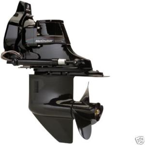 Sterndrive - Mercruiser p/n 5337400TP, Bravo 2 X, 1.81 - Click Here to See Product Details