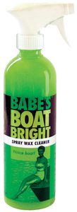 BOAT BRIGHT (#614-BB7016) - Click Here to See Product Details