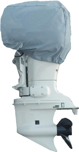 OUTBOARD MOTOR COVER (#500-70000P) - Click Here to See Product Details