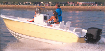 V-HULL CENTER CONSOLE FISHING WITH HIGH BOW RAILS  (#500-70017P) - Click Here to See Product Details