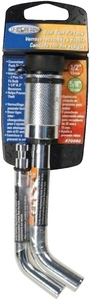 RECEIVER LOCK (#220-63248) - Click Here to See Product Details