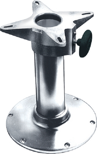 FIXED HEIGHT SEAT BASE & SPIDER - SMOOTH SERIES  (#3-75030) - Click Here to See Product Details