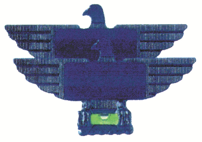 HOPKINS MFG CORP PLAIN EAGLE LEVEL (02925)