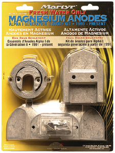 MERCRUISER ALPHA I GENERATION II ANODE KIT (#194-CMALPHAKITM) - Click Here to See Product Details