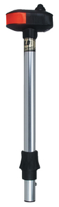 REMOVABLE BI-COLOR LIGHT WITH UTILITY LIGHT (#9-1421DP2CHR) - Click Here to See Product Details