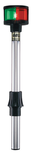 REMOVABLE BI-COLOR LIGHT (#9-1612DP2BLK) - Click Here to See Product Details