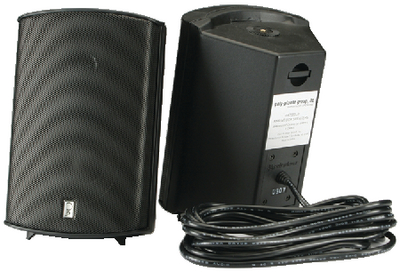 COMPACT BOX SPEAKERS (#665-MA7500B) - Click Here to See Product Details
