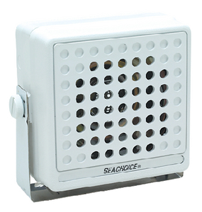 VHF EXTERNAL SPEAKER (#50-19751) - Click Here to See Product Details