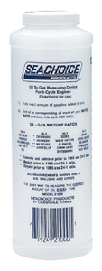 OIL TO GAS MIXING CONTAINER (#50-21000) - Click Here to See Product Details
