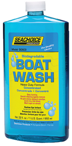 BOAT WASH (#50-90601) - Click Here to See Product Details