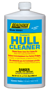 HULL CLEANER (#50-90681) - Click Here to See Product Details