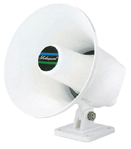 EXTERNAL HAILER SPEAKER (#167-HS5) - Click Here to See Product Details