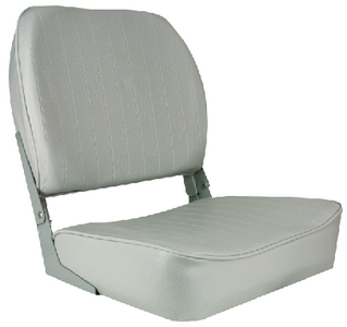 ECONOMY FOLDING CHAIR (#169-1040623) - Click Here to See Product Details