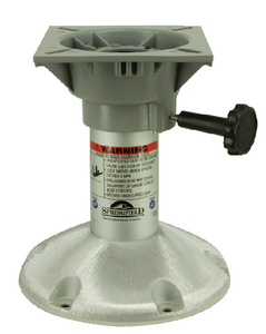 FIXED HEIGHT PEDESTAL  (#169-1250533) - Click Here to See Product Details