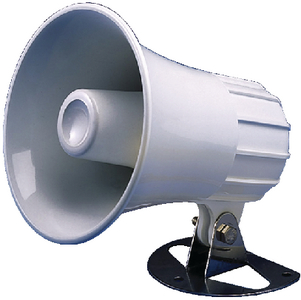 HAILER HORN  (#783-220SW) - Click Here to See Product Details